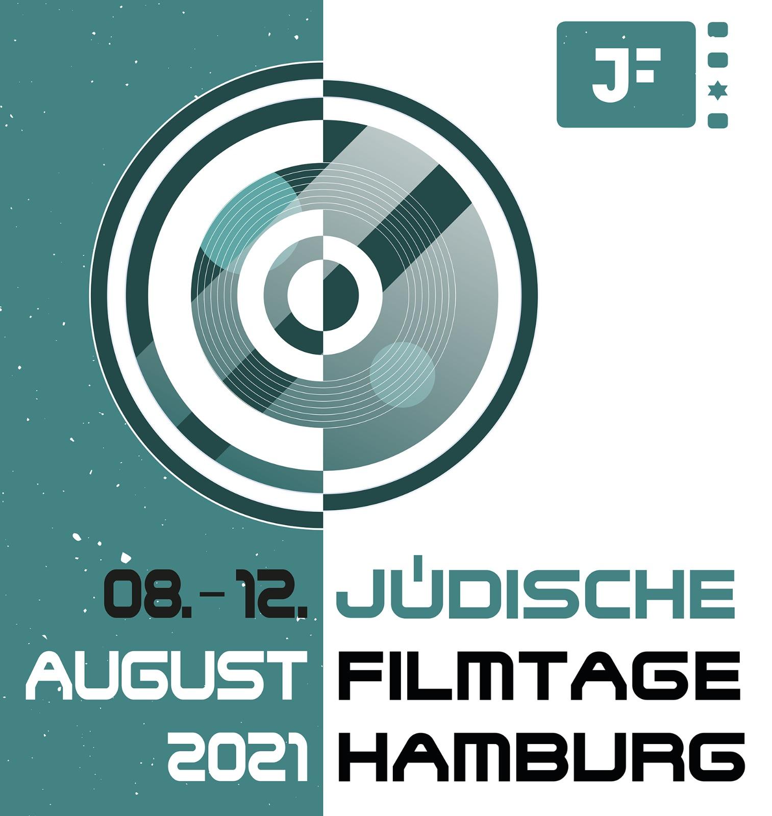 Plakat Juedische Filmtage Hamburg